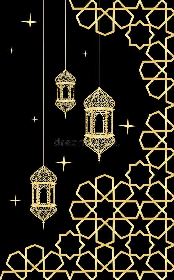 witamy w karty Ramadan ilustracja wektor