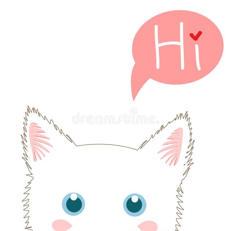 Witte Cat Sneaking Kerstmisdag van de groetkaart Vector illustratie vector illustratie