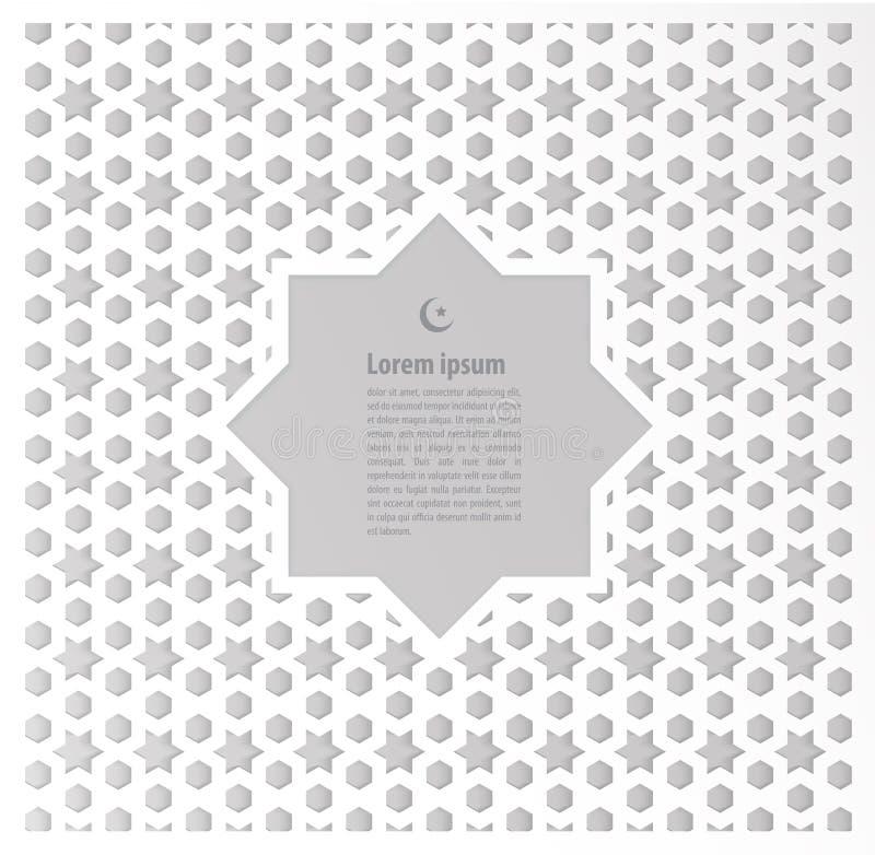 Witte de groetkaart van etiket ramadan kareem