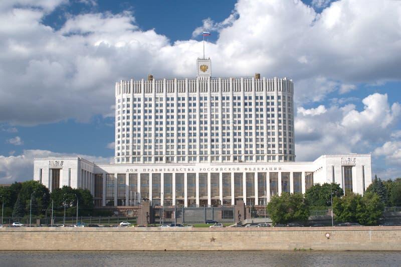 Witte Huis in Moskou Rusland royalty-vrije stock afbeelding