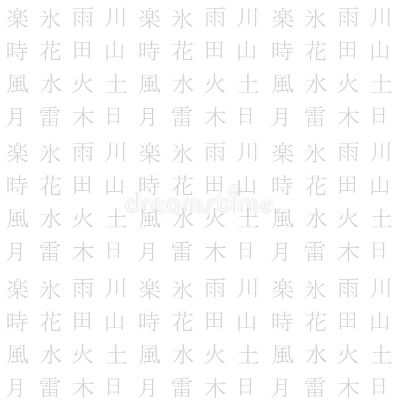 Witte Naadloze Aziatische Karakterstextuur vector illustratie