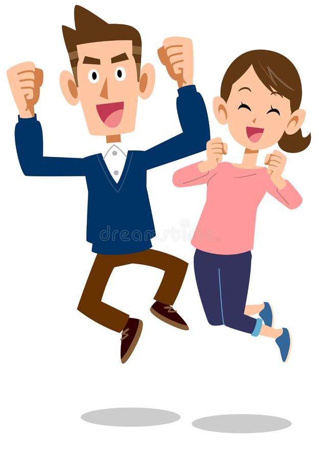 Wizerunek para szczęśliwa skakać ilustracja wektor