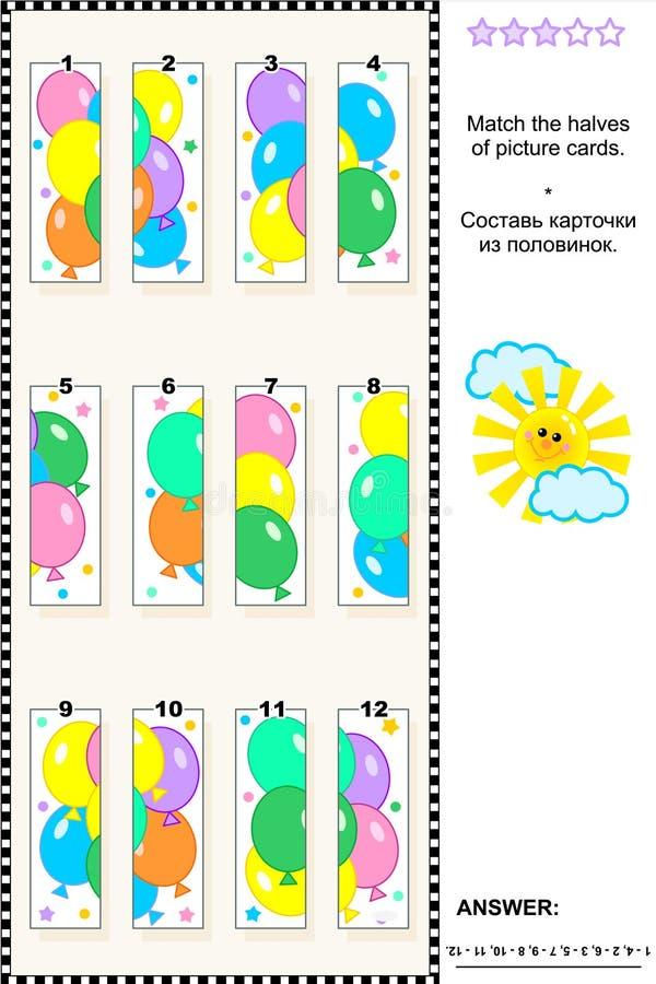 Wizualna łamigłówka kolorowi balony - dopasowywa połówki - ilustracja wektor
