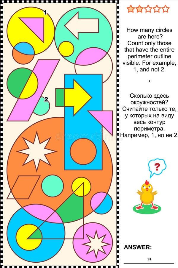 Wizualna matematyki łamigłówka - obliczenie okręgi ilustracji