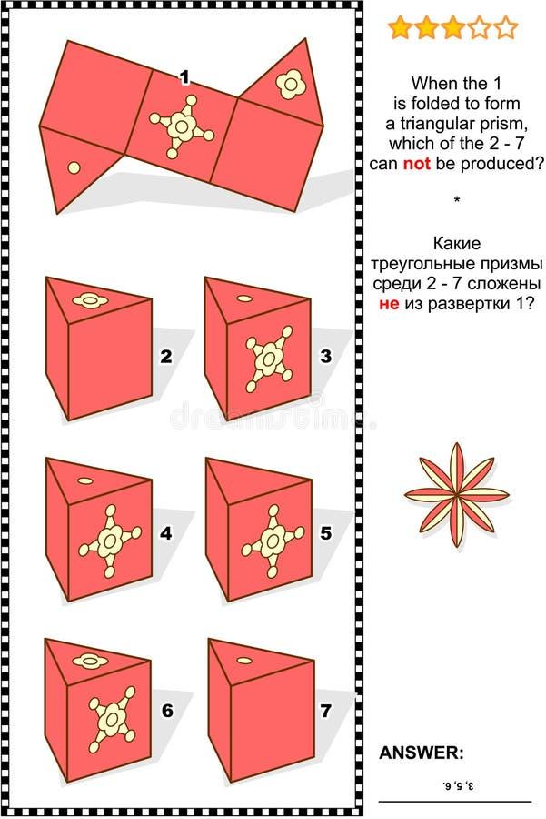 Wizualna matematyki łamigłówka z trójgraniastymi graniastosłupami royalty ilustracja