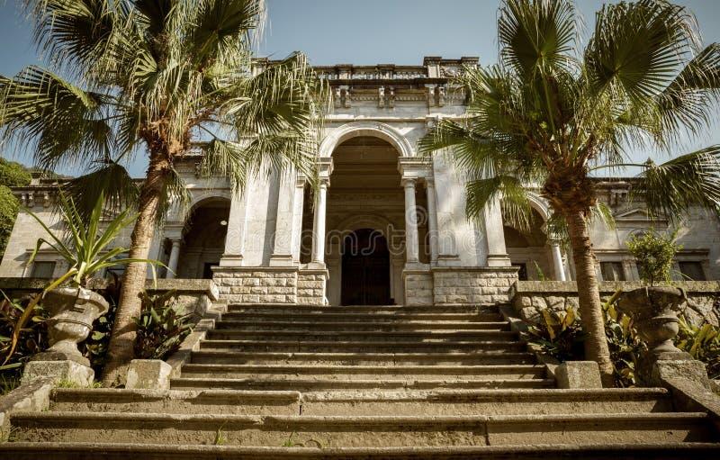 Wizualnych sztuk szkoła Parque Enrique Lage w Rio De Janeiro, stanik obraz royalty free