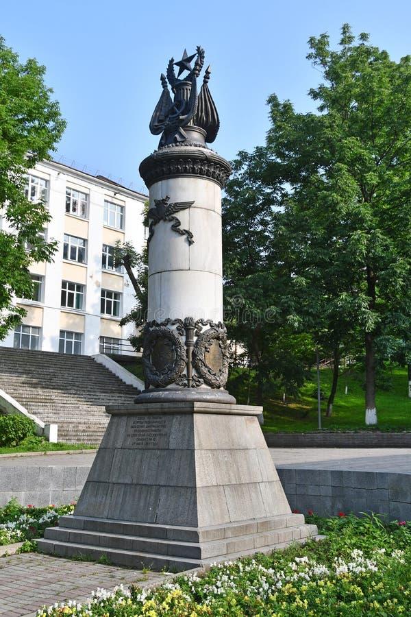 Wladiwostok, Russland, Juli, 23, 2018 Obelisk am Beerdigungsstandort der Opfer des Raubes von amerikanischen Luftpiraten auf dem  stockbild