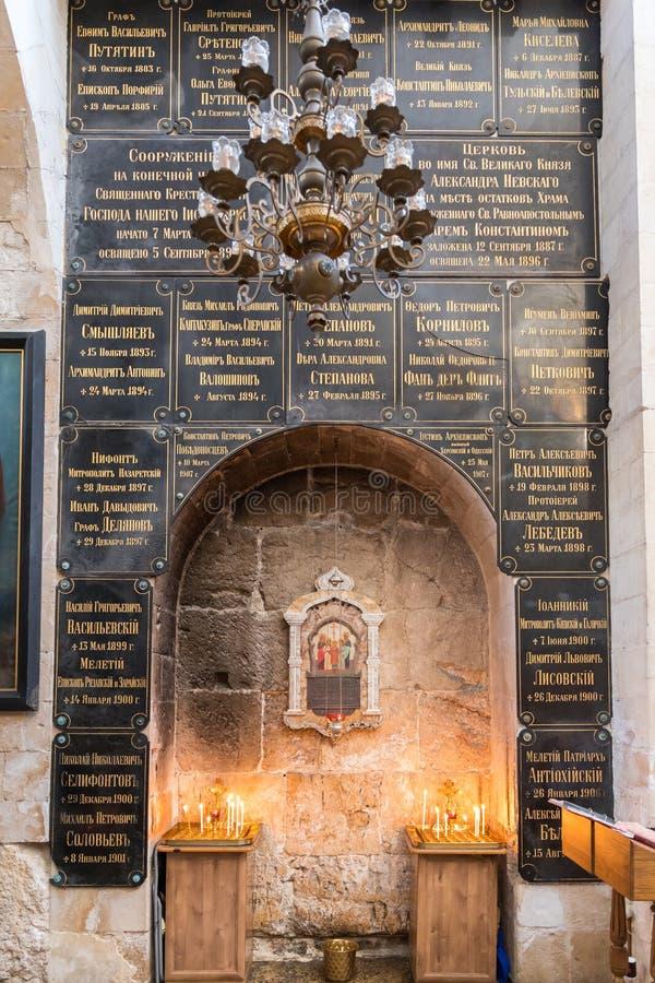 Wnętrze niska sala Aleksander Nevsky kościół w Jerozolima, Izrael zdjęcie royalty free
