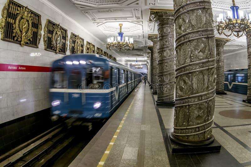 Wnętrze St Petersburg stacja metru Avtovo obraz stock