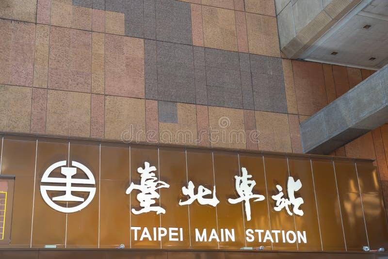 Wnętrze Taipei Głównej stacji budynek Widok lobby i zakupy ulica Taipei Główna stacja fotografia royalty free