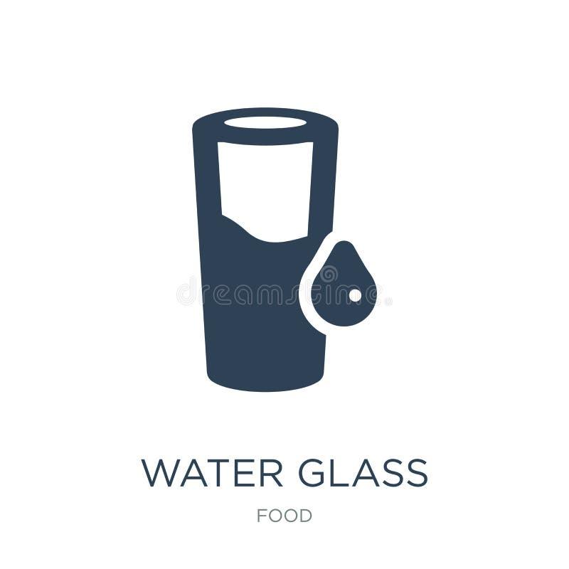 wodnego szkła ikona w modnym projekta stylu wodnego szkła ikona odizolowywająca na białym tle wodnego szkła wektorowa ikona prost ilustracji