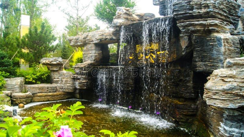 Wody Bieżącej wzorowania krajobraz Rockery basen zdjęcia royalty free