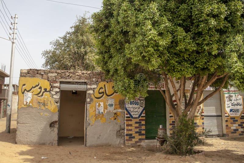 Wohngebäude in Ägypten lizenzfreie stockfotos