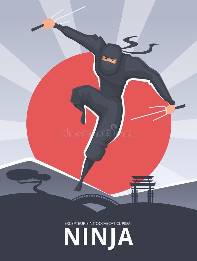 Wojenny plakat Plakat z męskim agresywnym wojownikiem w akcji pozy samurajów ninja tradycyjnych azjatykcich bohaterach wektorowyc ilustracja wektor