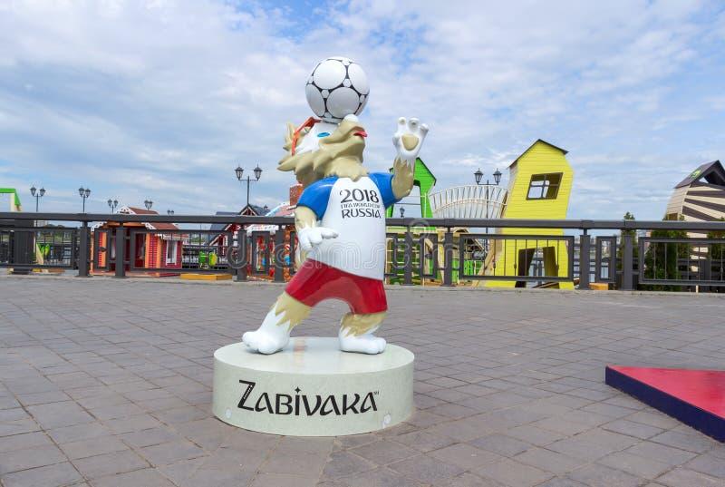 Wolf Zabivaka la mascotte officielle de la coupe du monde de la FIFA de championnat image libre de droits