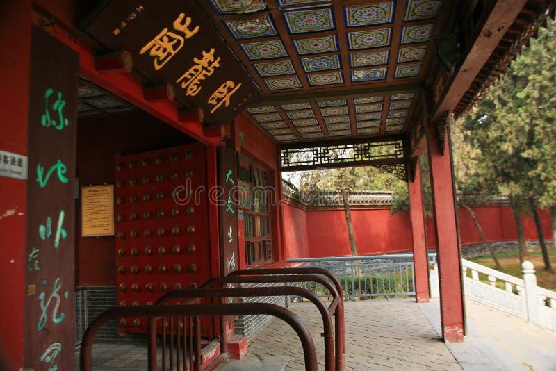 Wollongang, Nanyang royalty free stock images