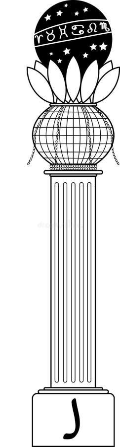 Wolnomularski symbol - Jachin kolumna ilustracji