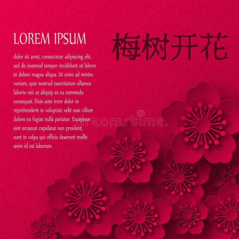 Wolumetryczna czerwona kwiatonośna śliwka w papierowym stylu royalty ilustracja