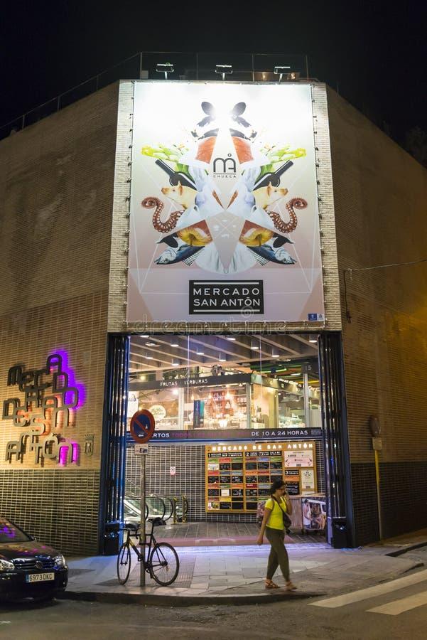San Anton Market, Chueca district, Madrid, Spain royalty free stock image