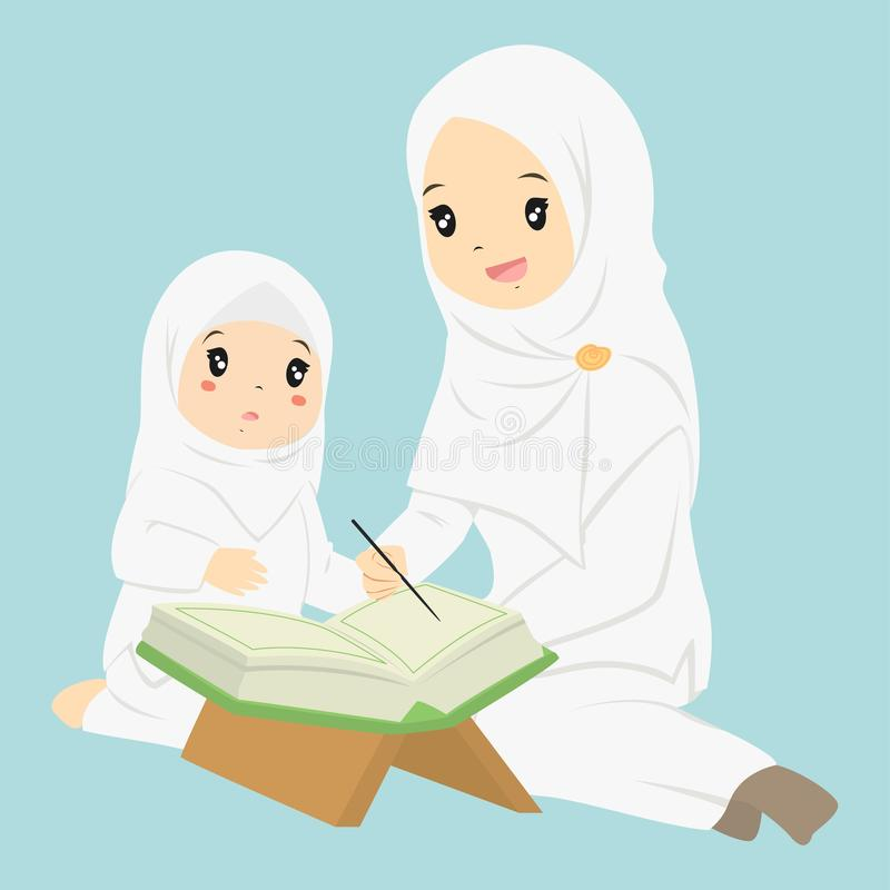 Muslim Girl Reading Quran Vector. A woman teaching a young girl to read quran, cartoon vector vector illustration