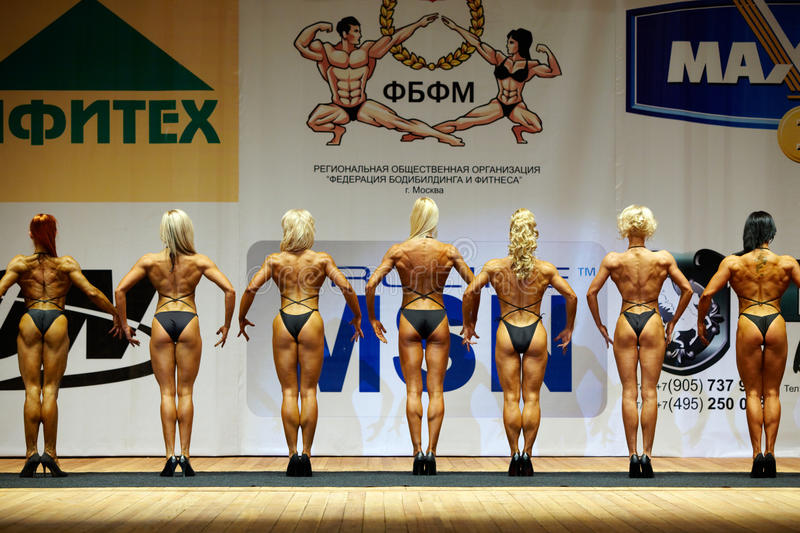 Download Women-participants Stand With Backs To Audience Editorial Stock Photo - Image: 25446368