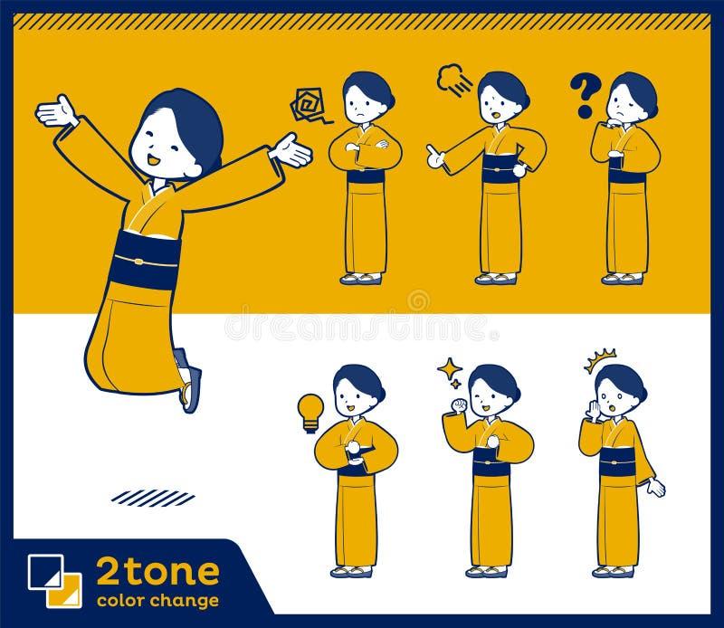 women_set 01 för kimono för gul ockra för typ 2tone stock illustrationer