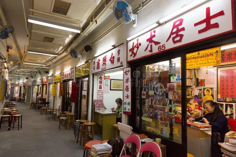 Wong Tai Sin Temple dans Kowloon, Hong Kong images libres de droits