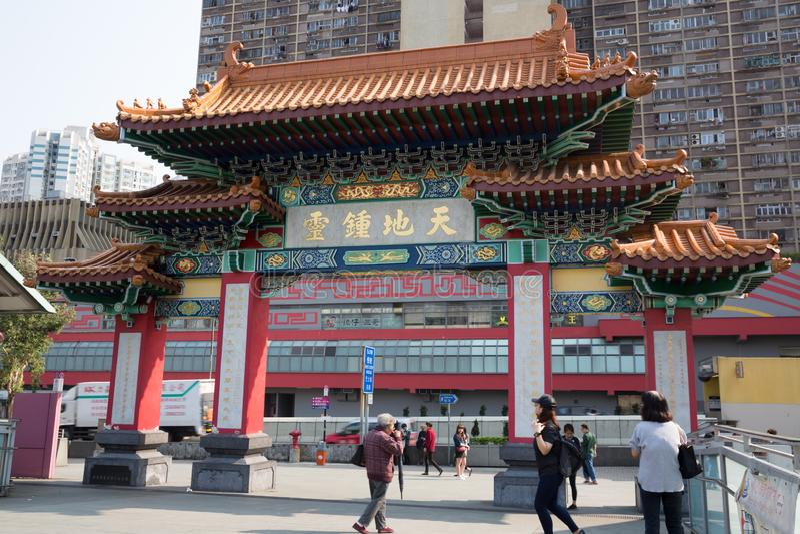 Wong Tai Sin Temple dans Kowloon, Hong Kong photo libre de droits