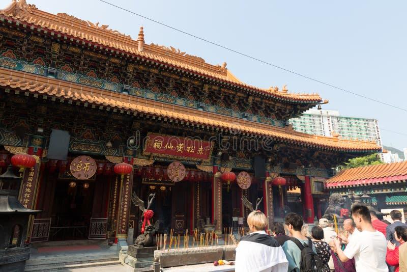 Wong Tai Sin Temple dans Kowloon, Hong Kong image libre de droits