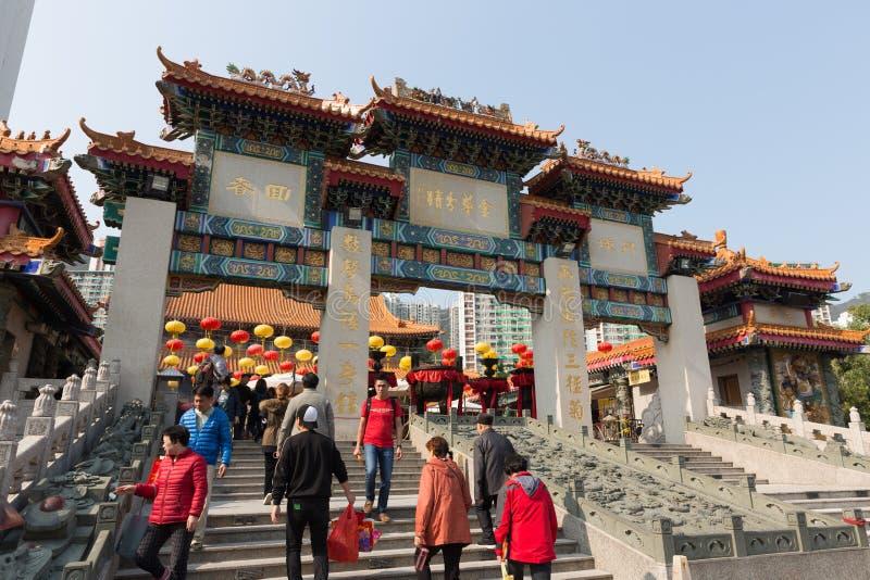 Wong Tai Sin Temple dans Kowloon, Hong Kong photos stock