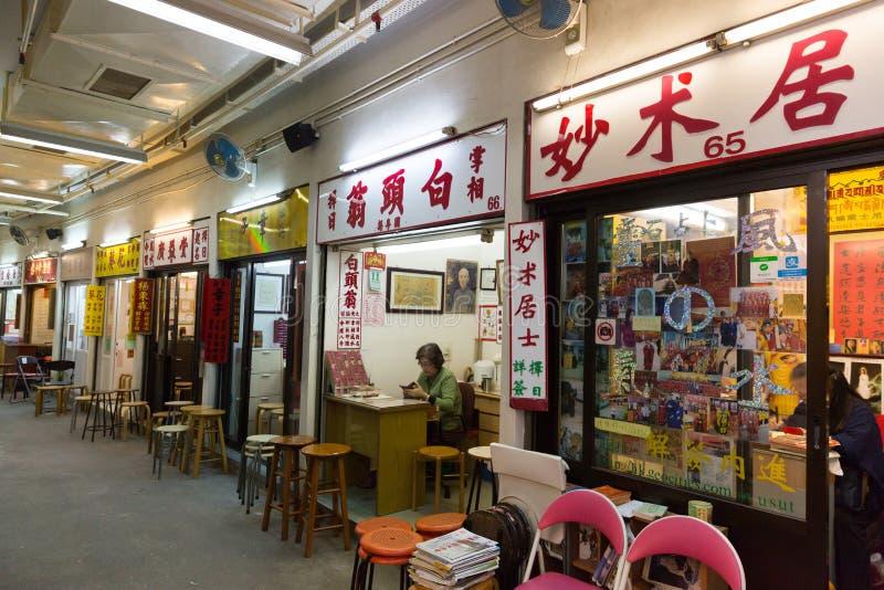 Wong Tai Sin Temple dans Kowloon, Hong Kong image stock