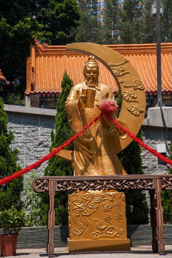 Wong Tai Sin Temple in Kowloon che scherza come fotografia stock