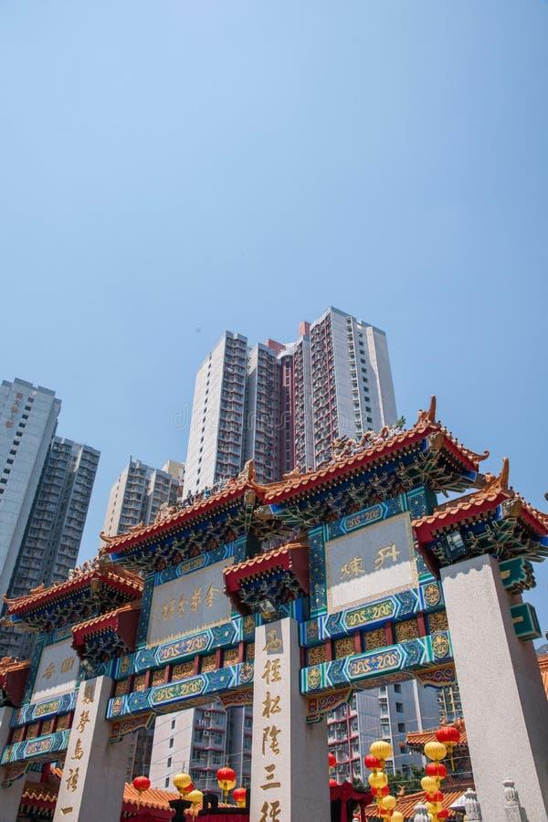 Wong Tai Sin Temple nel gruppo di Kowloon di sotto immagine stock libera da diritti