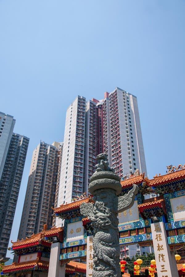 Wong Tai Sin Temple nel gruppo di Kowloon di sotto fotografia stock libera da diritti