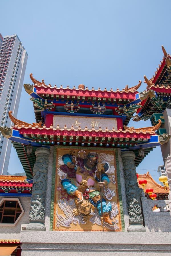 Wong Tai Sin Temple Puji, Qin Shan Zhaobi fotografia stock