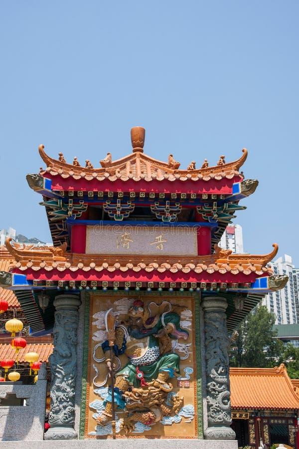 Wong Tai Sin Temple Puji, Qin Shan Zhaobi fotografie stock