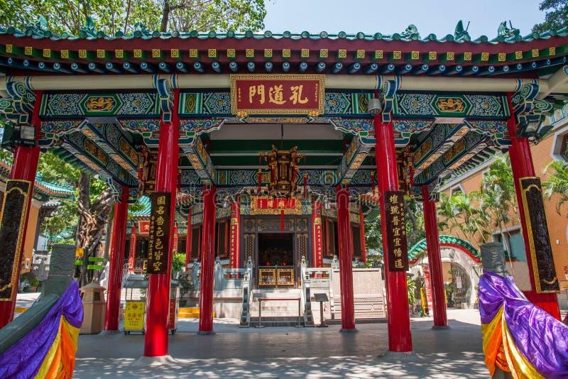 Wong Tai Sin Temple-Tunneltüren, Linge stockfoto