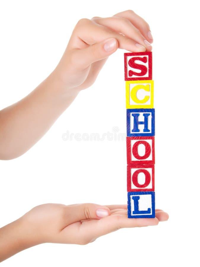 Download Wooden blocks stock image. Image of game, effort, learn - 15404537