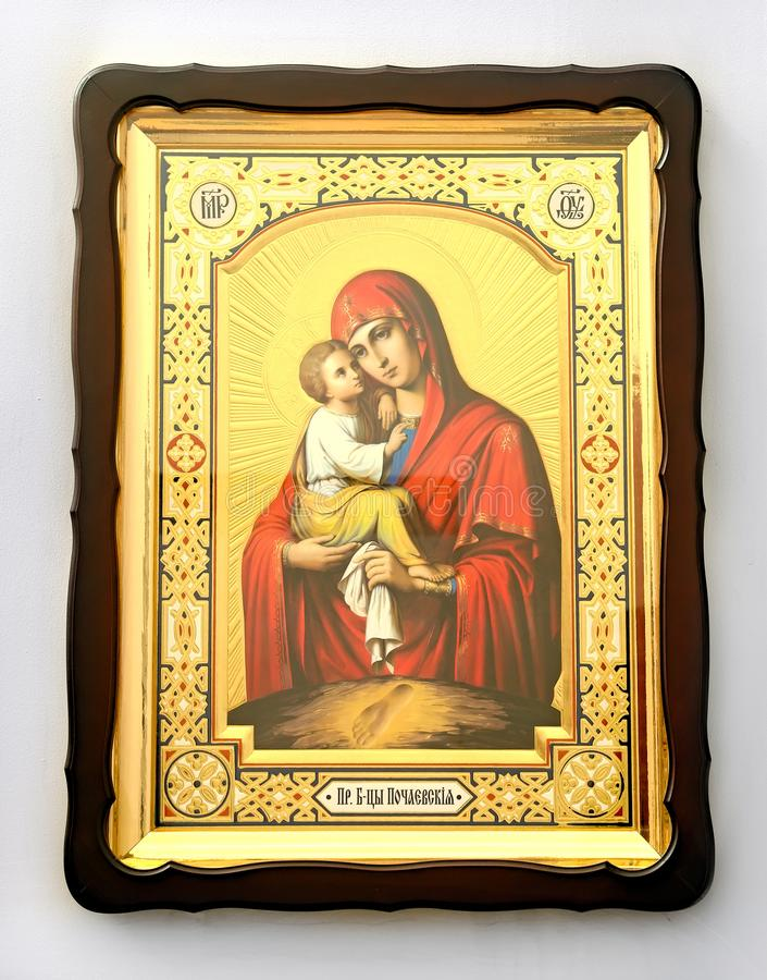 Wooden christian icon on white background stock photography