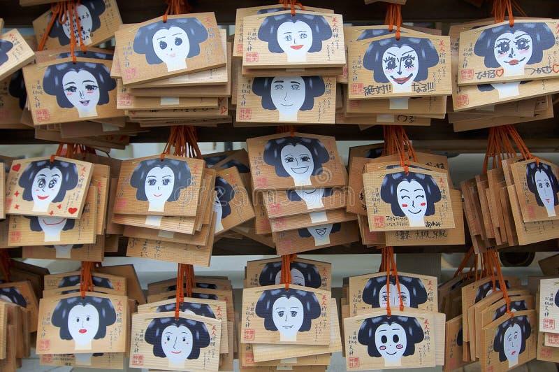 Wooden Ema`s wishing plaques hanging at Tsuyunoten Shrine in Osaka royalty free stock photos