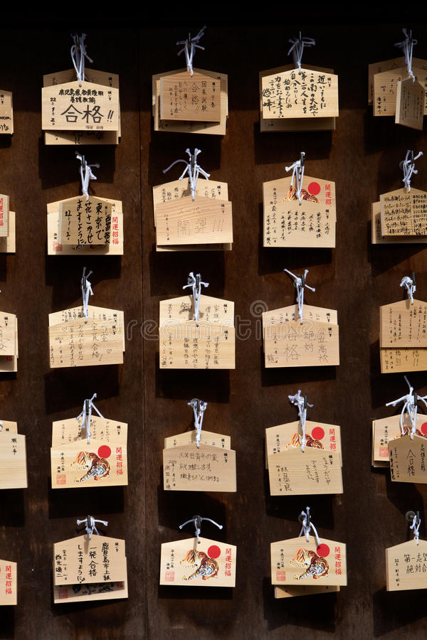Wooden prayer boards at a Japanese shrine stock image