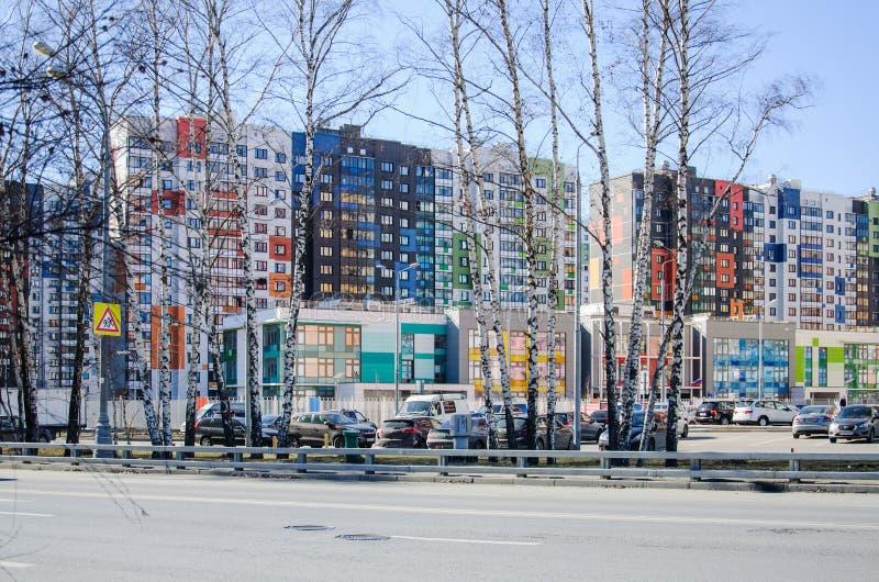 Woonhuis complex met kleuterschool 'Mijn adres op Dmitrovskoye, 169 'in het districtsnoorden royalty-vrije stock afbeeldingen