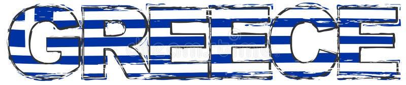 Word GRÈCE avec le drapeau national grec sous lui, regard grunge affligé illustration de vecteur