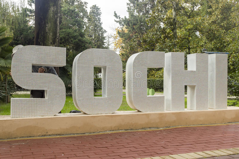 Word het mozaïek van Sotchi stock fotografie