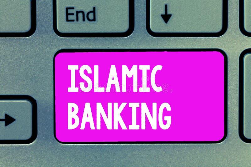 Word het schrijven tekst Islamitisch Bankwezen Bedrijfsdieconcept voor Bankwezensysteem op de principes van Islamitische wet word stock foto's