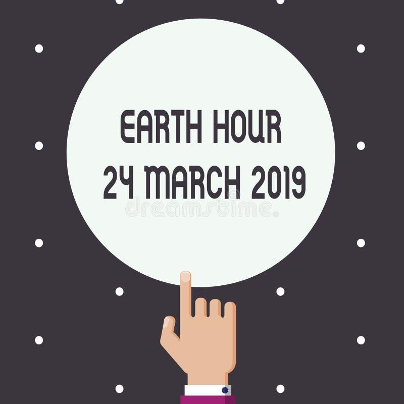 Word het schrijven Uur 24 van de tekstaarde Maart 2019 Het bedrijfsconcept voor viert Duurzaamheid weg sparen de Planeetlichten royalty-vrije illustratie