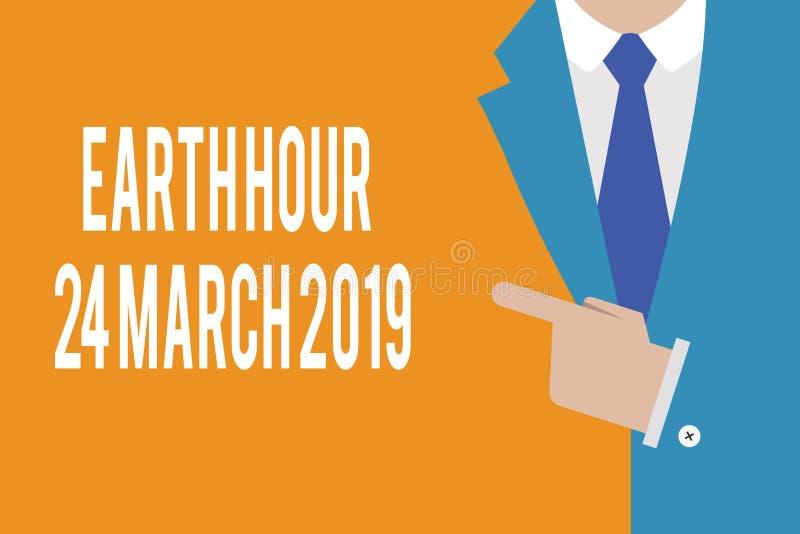 Word het schrijven Uur 24 van de tekstaarde Maart 2019 Het bedrijfsconcept voor viert Duurzaamheid weg sparen de Planeetlichten stock illustratie