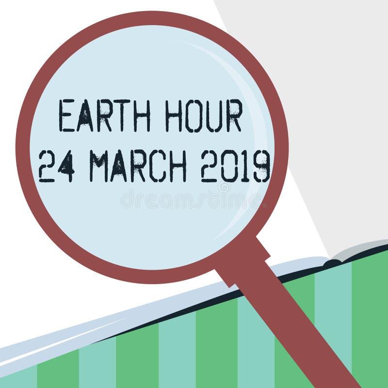 Word het schrijven Uur 24 van de tekstaarde Maart 2019 Het bedrijfsconcept voor viert Duurzaamheid weg sparen de Planeetlichten vector illustratie