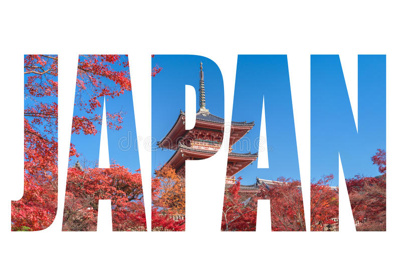 Word JAPAN over The red pagoda of with autumn maple leaves in kyoto. City, Japan royalty free stock image