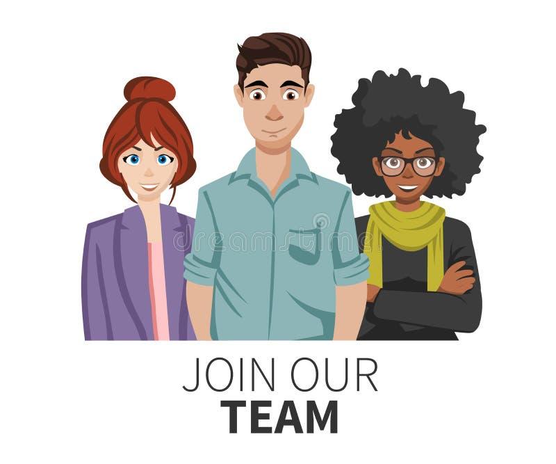 Word lid van Ons Team Verenigde mensen als zaken of creatieve gemeenschap die zich verenigen Het vlakke malplaatje van de concept stock illustratie